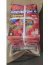 Уценка журналы (сканворды, издания 54-148 полосные), формат А4,