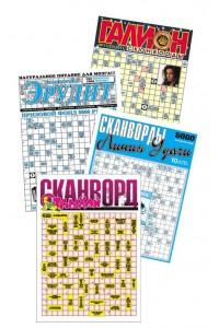 Уценка газеты (сканворды, издания 16 полосные), формат А3