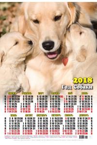 17013 Мама - 2018 (Листовой настенный календарь формат А3)