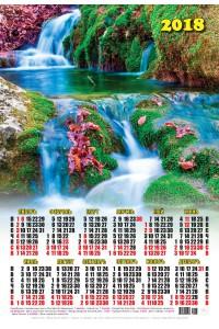 17015 Исток - 2018 (Листовой настенный календарь формат А3)
