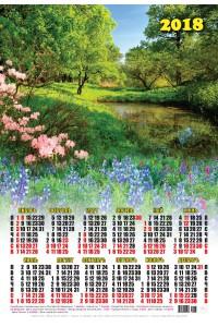 17016 Озеро - 2018 (Листовой настенный календарь формат А3)