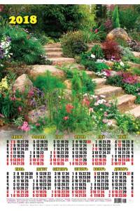 17021 Ступени - 2018 (Листовой настенный календарь формат А3)