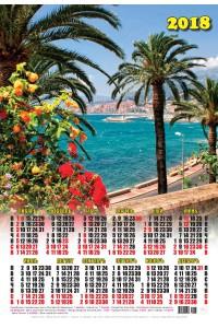 17022 Пальмы - 2018 (Листовой настенный календарь формат А3)