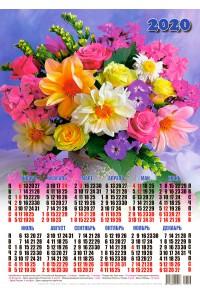 20013 Букет - 2020 (Листовой настенный календарь формат А3)