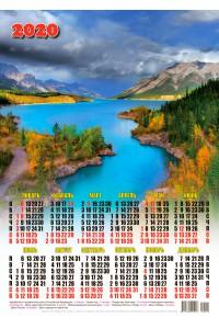 20014 Осень - 2020 (Листовой настенный календарь формат А3)