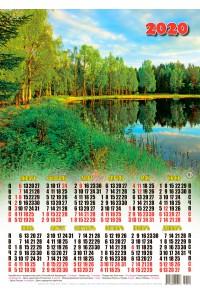 20015 Гималаи - 2020 (Листовой настенный календарь формат А3)