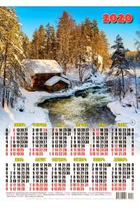 20016 Зима  - 2020 (Листовой настенный календарь формат А3)