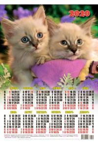 20020 Парочка - 2020 (Листовой настенный календарь формат А3)