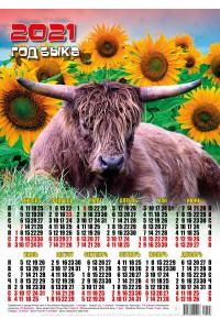 21003 Подсолнухи - 2021 (Листовой настенный календарь формат А3)
