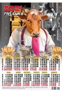 21008 Банкир - 2021 (Листовой настенный календарь формат А3)