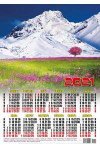 21011 Предгорье - 2021 (Листовой настенный календарь формат А3)