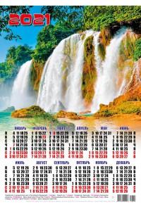 21012 Водопады - 2021 (Листовой настенный календарь формат А3)