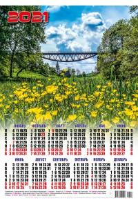 21013 ЖД мост - 2021 (Листовой настенный календарь формат А3)
