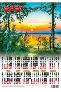 21014 Закат - 2021 (Листовой настенный календарь формат А3)