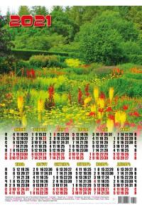 21015 Парк - 2021 (Листовой настенный календарь формат А3)
