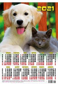 21016 У забора - 2021 (Листовой настенный календарь формат А3)