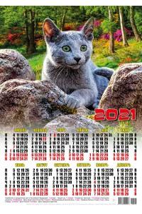 21017 Русская голубая - 2021 (Листовой настенный календарь формат А3)