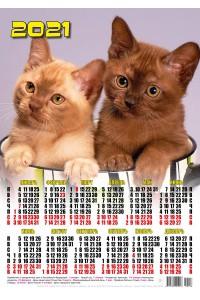 21018 Котята в кружке - 2021 (Листовой настенный календарь формат А3)