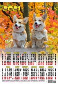 21019 Корги - 2021 (Листовой настенный календарь формат А3)