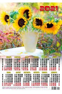 21020 Подсолнухи в кувшине - 2021 (Листовой настенный календарь формат А3)