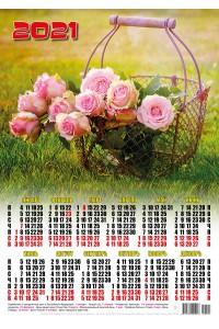 21021 Розы в корзинке - 2021 (Листовой настенный календарь формат А3)