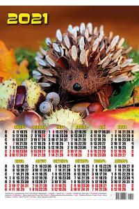 21022 Йожык Вася - 2021 (Листовой настенный календарь формат А3)