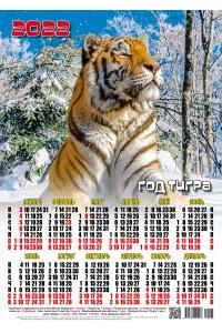 22002 Философ - 2022 (Листовой настенный календарь формат А3)