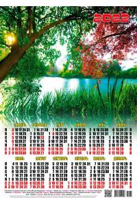 22011 Лесной пруд - 2022 (Листовой настенный календарь формат А3)