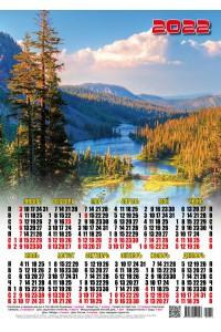 22012 У подножия - 2022 (Листовой настенный календарь формат А3)