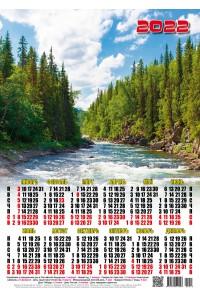 22013 Каскады - 2022 (Листовой настенный календарь формат А3)