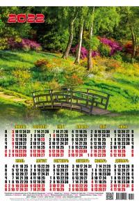 22014 Мостик - 2022 (Листовой настенный календарь формат А3)