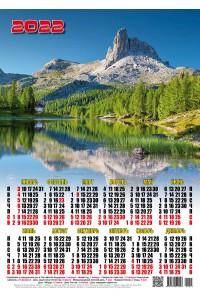 22015 Предгорье - 2022 (Листовой настенный календарь формат А3)