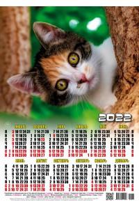 22016 Партизан - 2022 (Листовой настенный календарь формат А3)