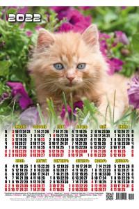 22017 Рыжий и цветы - 2022 (Листовой настенный календарь формат А3)