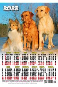 22019 Троица - 2022 (Листовой настенный календарь формат А3)