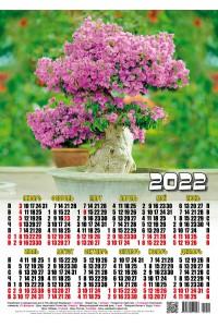 22020 Бонсай - 2022 (Листовой настенный календарь формат А3)