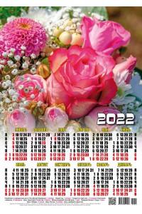 22021 Букет - 2022 (Листовой настенный календарь формат А3)