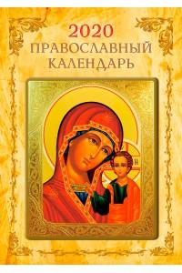 00007 Эрудит. Православный календарь - 2020 (Формат А4, настенный)