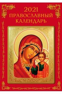 00007 Эрудит. Православный календарь - 2021 (Формат А4, настенный)