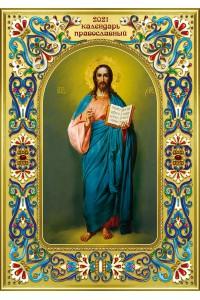 00016 Круголет Православный календарь - 2021 (Формат А4, настенный)