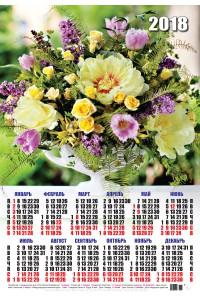 00031 Мамин день - 2018 (Листовой календарь А2)