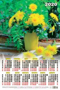 000031 Одуванчики - 2020 (Листовой календарь А2)