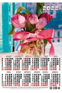 000031 Тюльпаны - 2022 (Листовой календарь, формат А2)