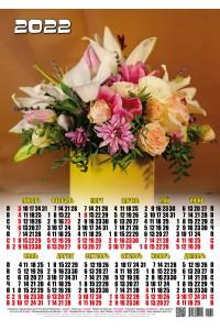 000032 Букет - 2022 (Листовой календарь, формат А2)