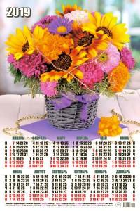 00032 Корзинка - 2019 (Листовой календарь А2)