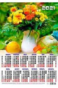 000032 Кувшин и тыква - 2021 (Листовой календарь, формат А2)