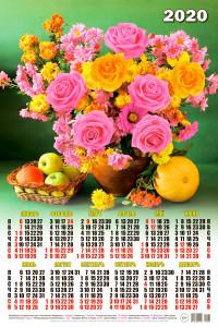 000032 Яблоки и розы - 2020 (Листовой календарь А2)