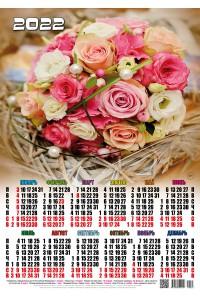 000033 Розы - 2022 (Листовой календарь, формат А2)