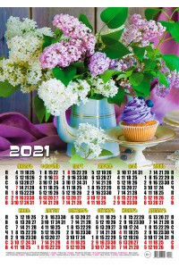 000033 Сирень - 2021 (Листовой календарь, формат А2)