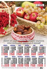 00033 Финики - 2018 (Листовой календарь А2)